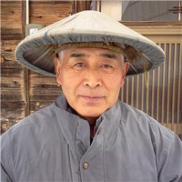 Oofuchi NEU
